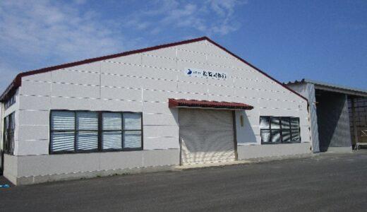 株式会社 松崎製作所