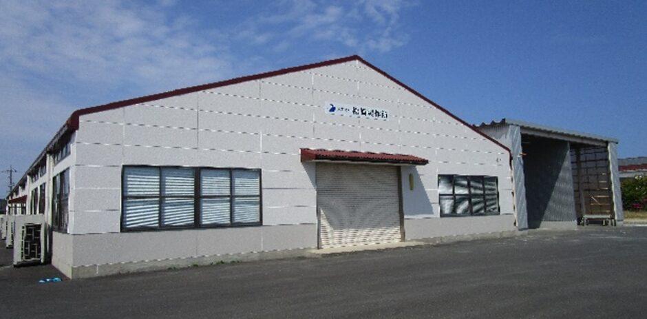 松崎製作所