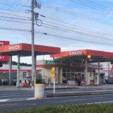 松江石油株式会社