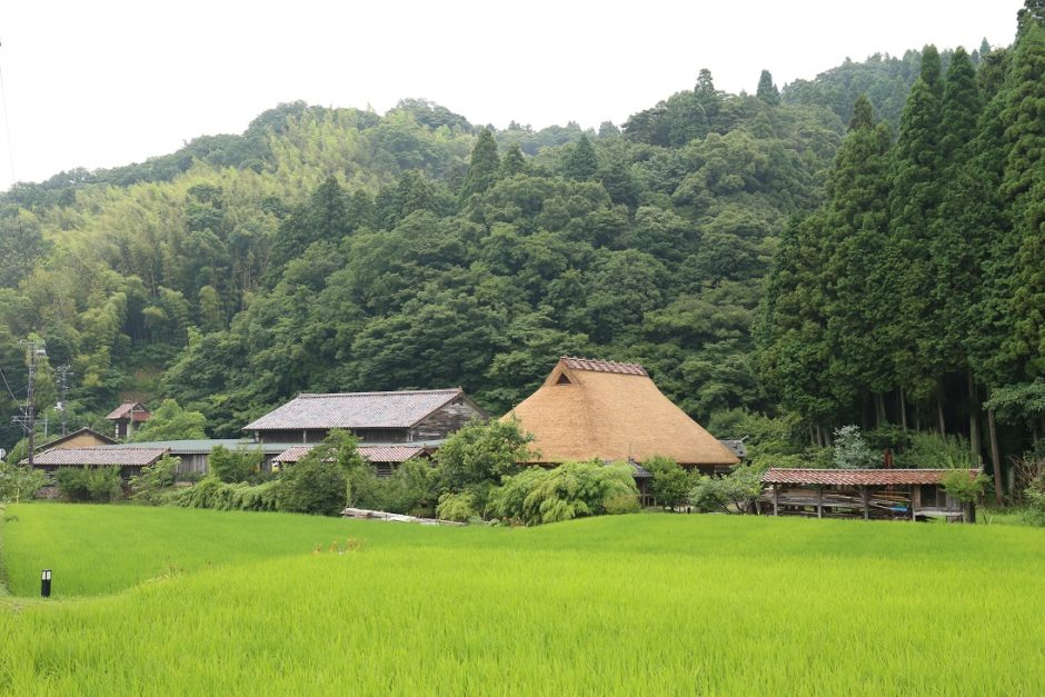 石見銀山生活文化研究所