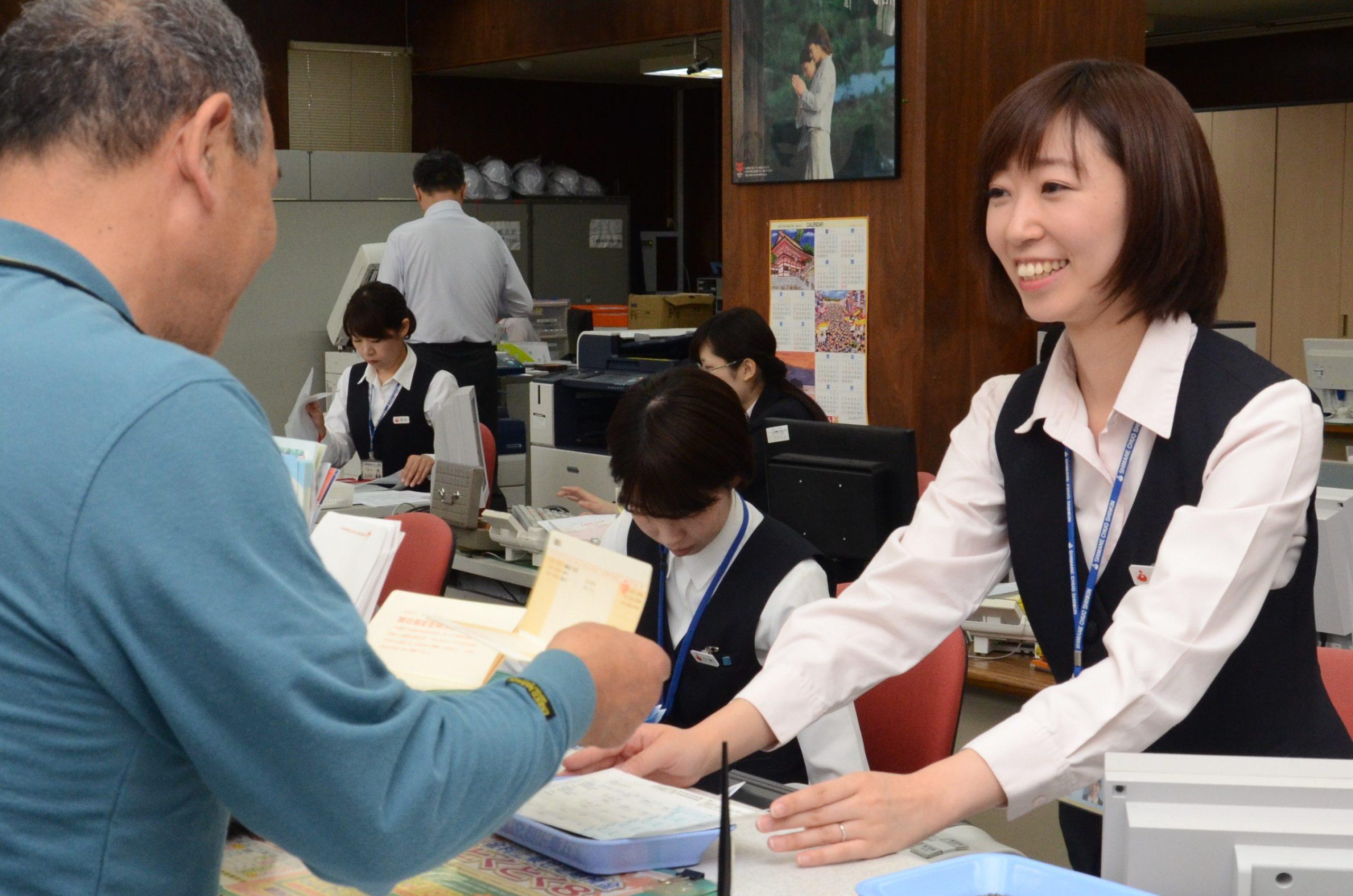 島根中央信用金庫の業務内容