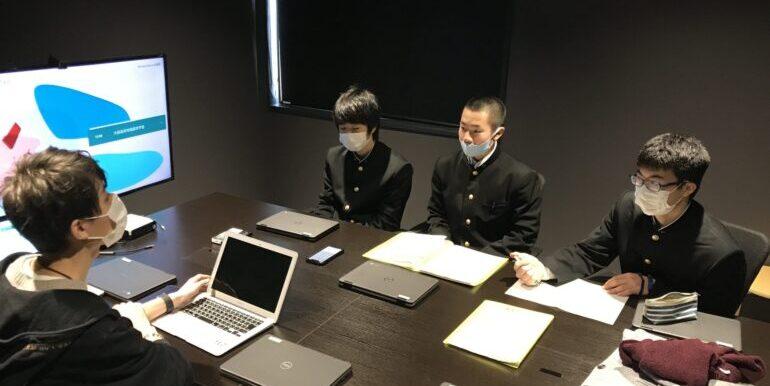 【大田高校地域探究学習】株式会社フェズの荒木さんにインタビュー